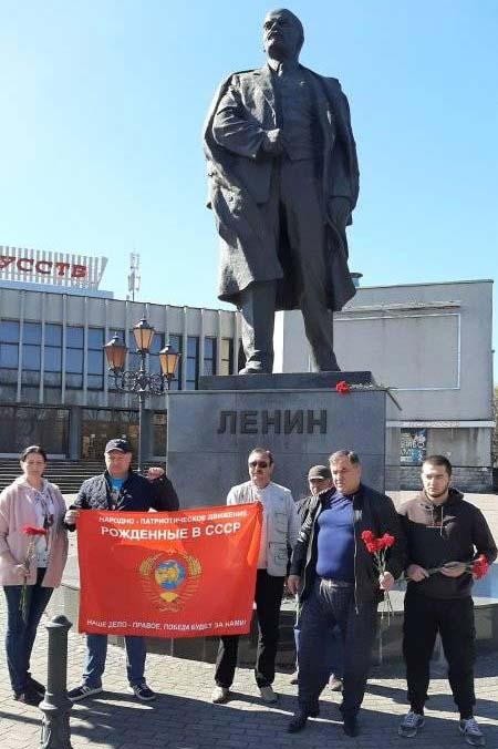"""""""Рождённые в СССР"""" Калининград 150 лет со дня рождения Ленина"""