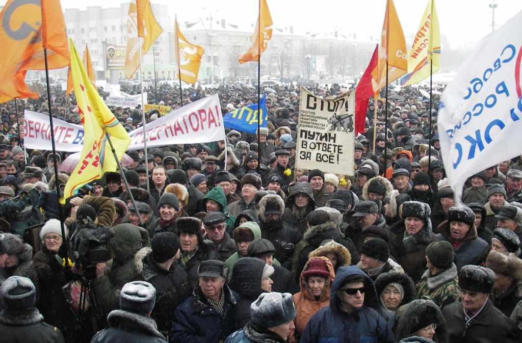 Калининград самый массовый митинг 30 января 2010 года