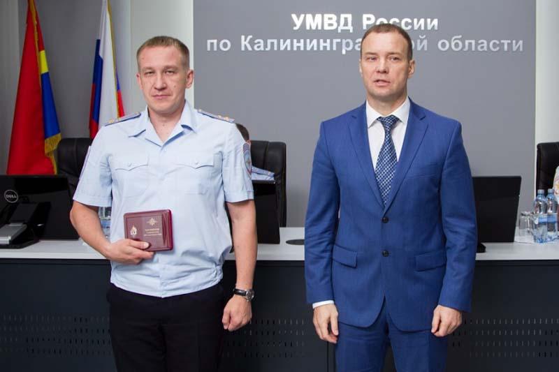 Андрей Першиков и Игорь Илларионов МВД Калининград
