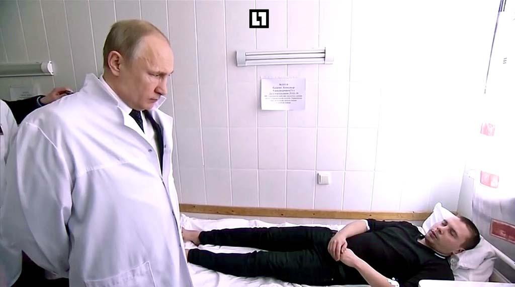 Путин в больнице