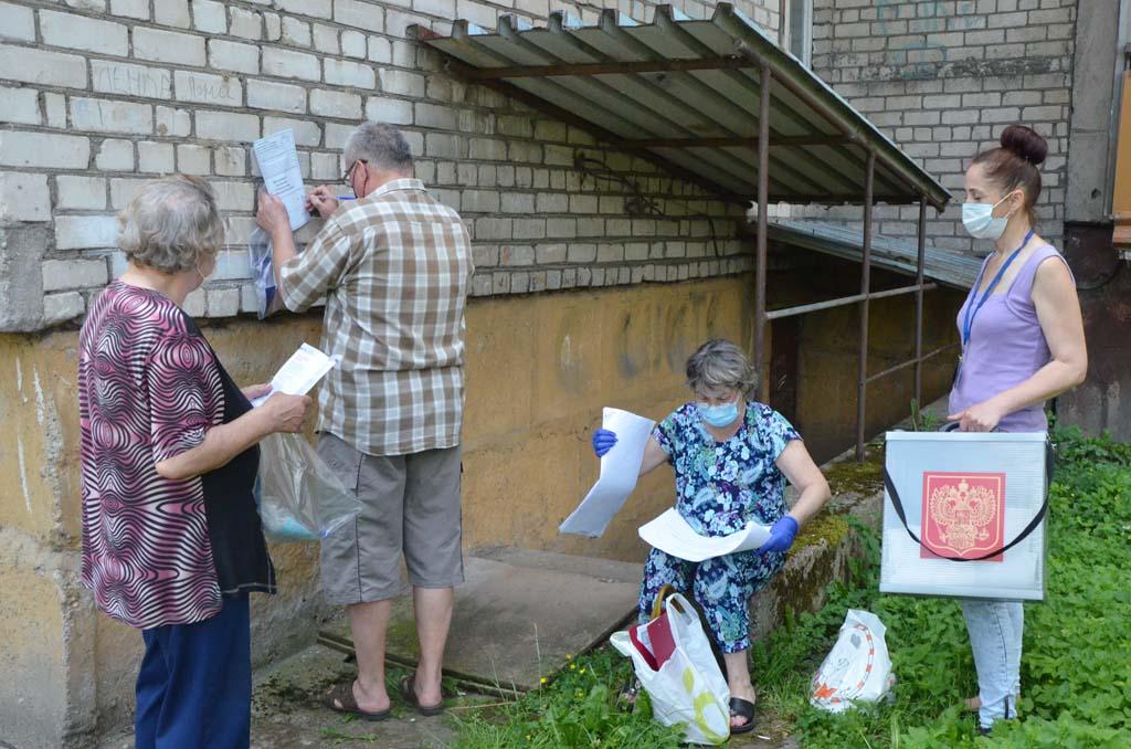 голосование по поправкам в Конституции в Калининграде