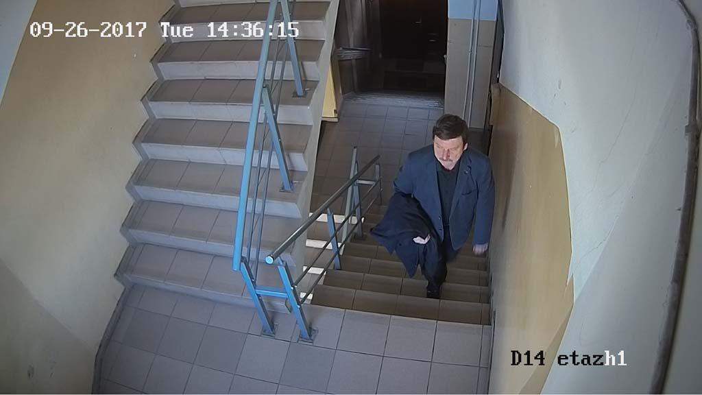 Петров Сергей Кириллович полковник ФСБ