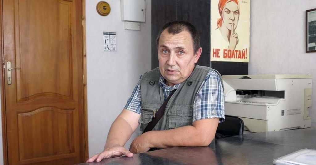 Александр Бузут Калининград