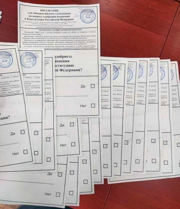 голосование по Конституции одинаковые галочки