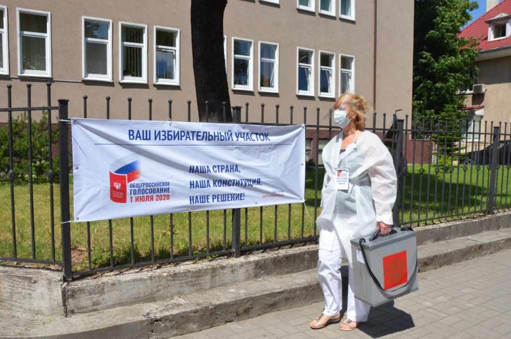 избирательный участок Конституция Калининград