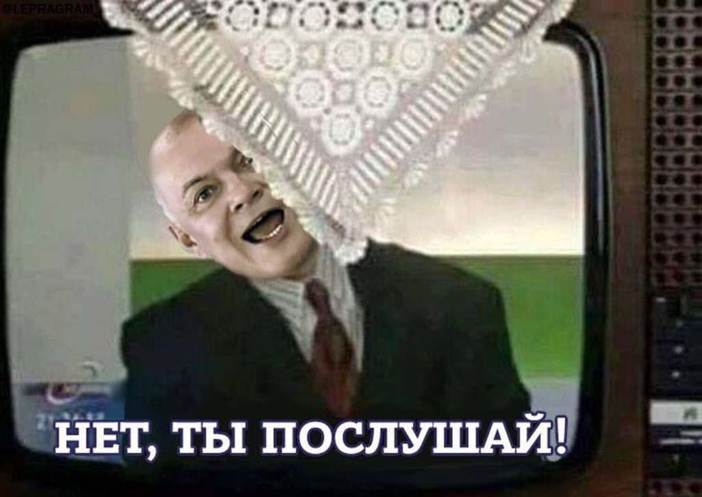 Кисель-ТВ, вечерний мудозвон