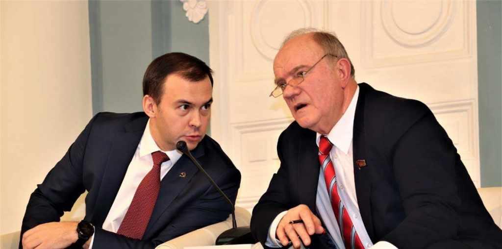 Юрий Афонин и Геннадий Зюганов