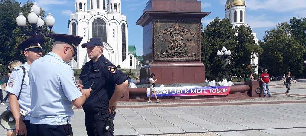 """""""Хабаровск, мы с тобой"""" Калининград"""
