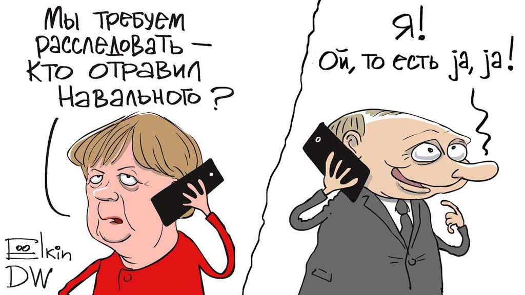 Меркель, Путин, отравление Навального