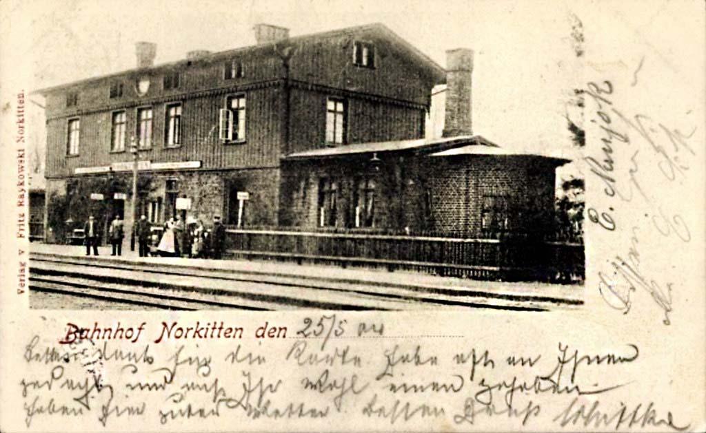 Norkitten ж/д станция