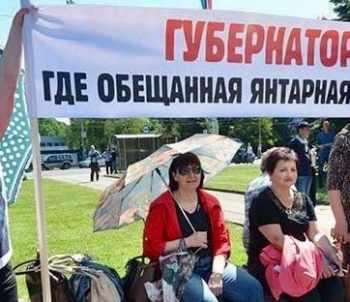 СМЕЛЫЕ ЖЕНЩИНЫ И ТРУС-ГУБЕРНАТОР. Активистки Калининграда протестуют в пикетах против Алиханова