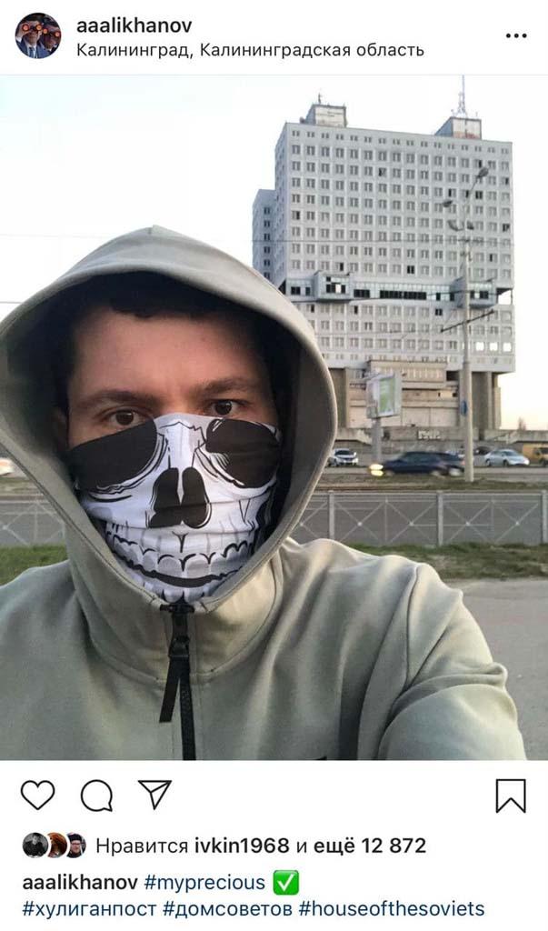Алиханов Дом Советов
