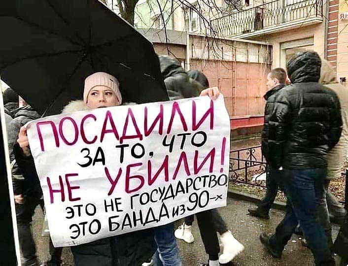 Евгения Федулова участвовала в акции протеста 23 января, после чего была арестована