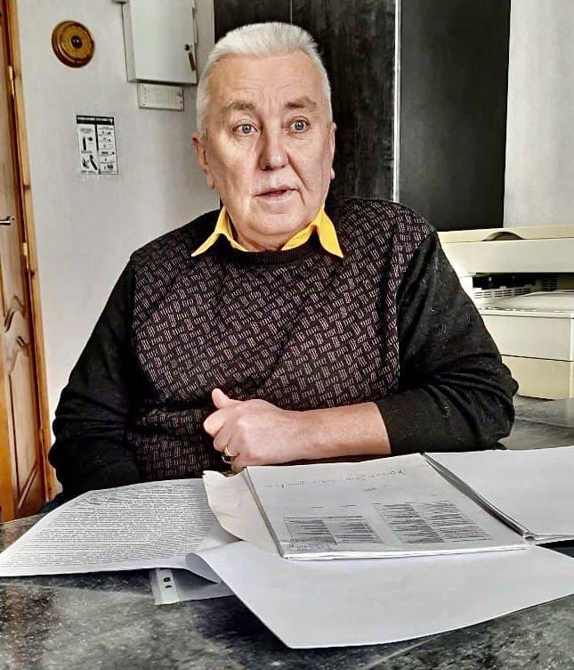 Иван Кавун